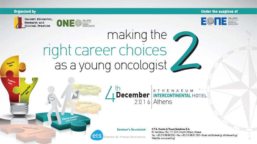 Making the right career choices as a young oncologist 2