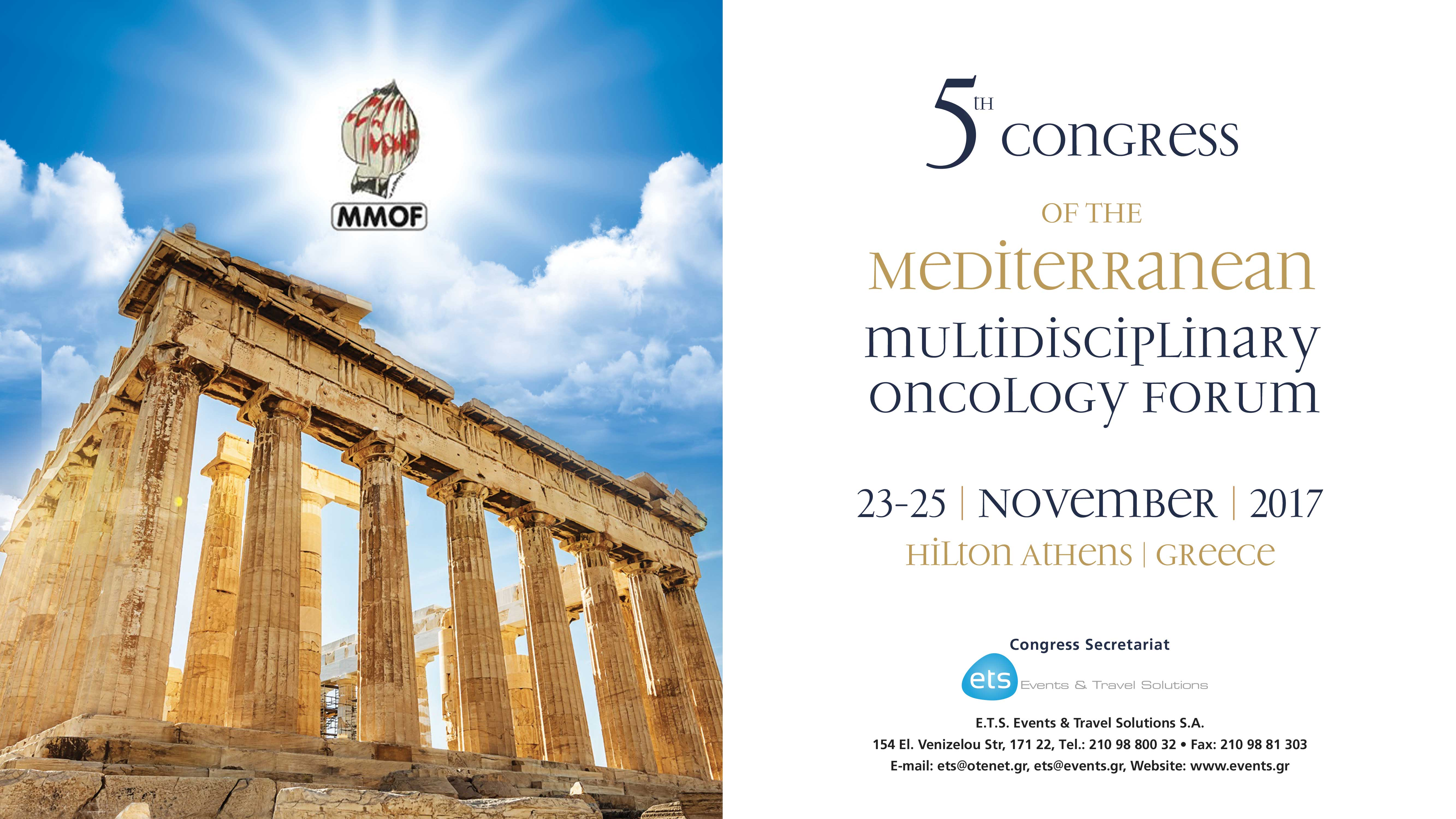5th Congress of the Mediterranean Multidisciplinary Oncology Forum