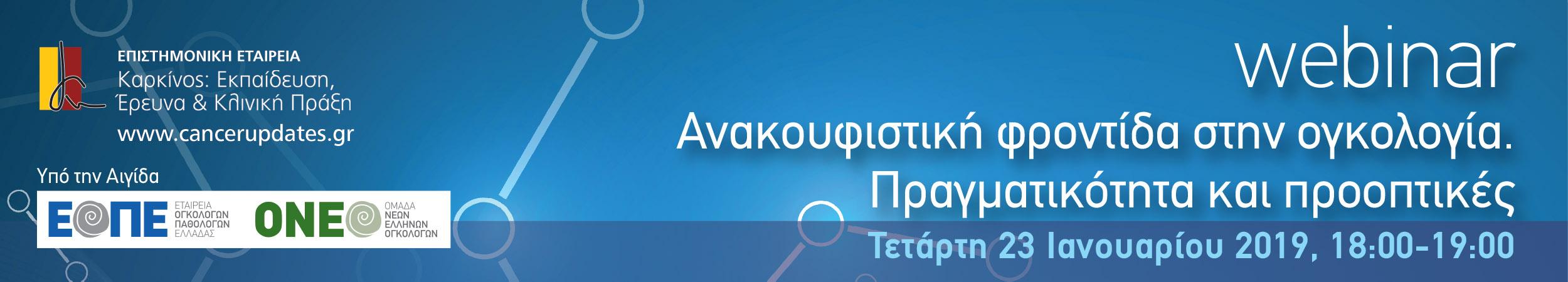 2500_anakoufistiki18