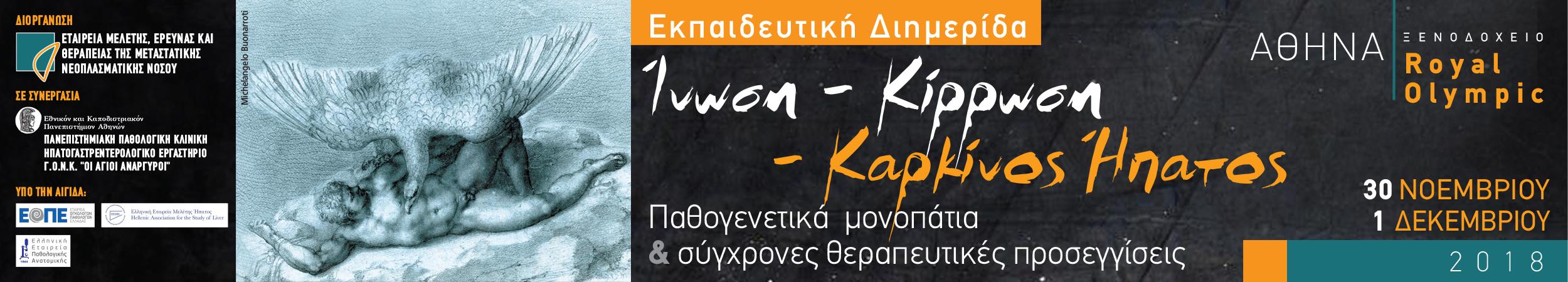 2500_kirrwsi2018