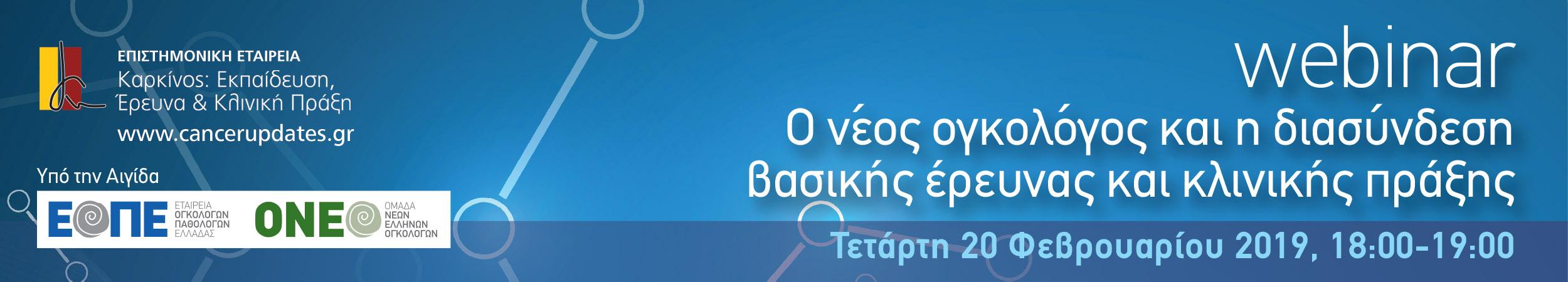 2500_neosogol19