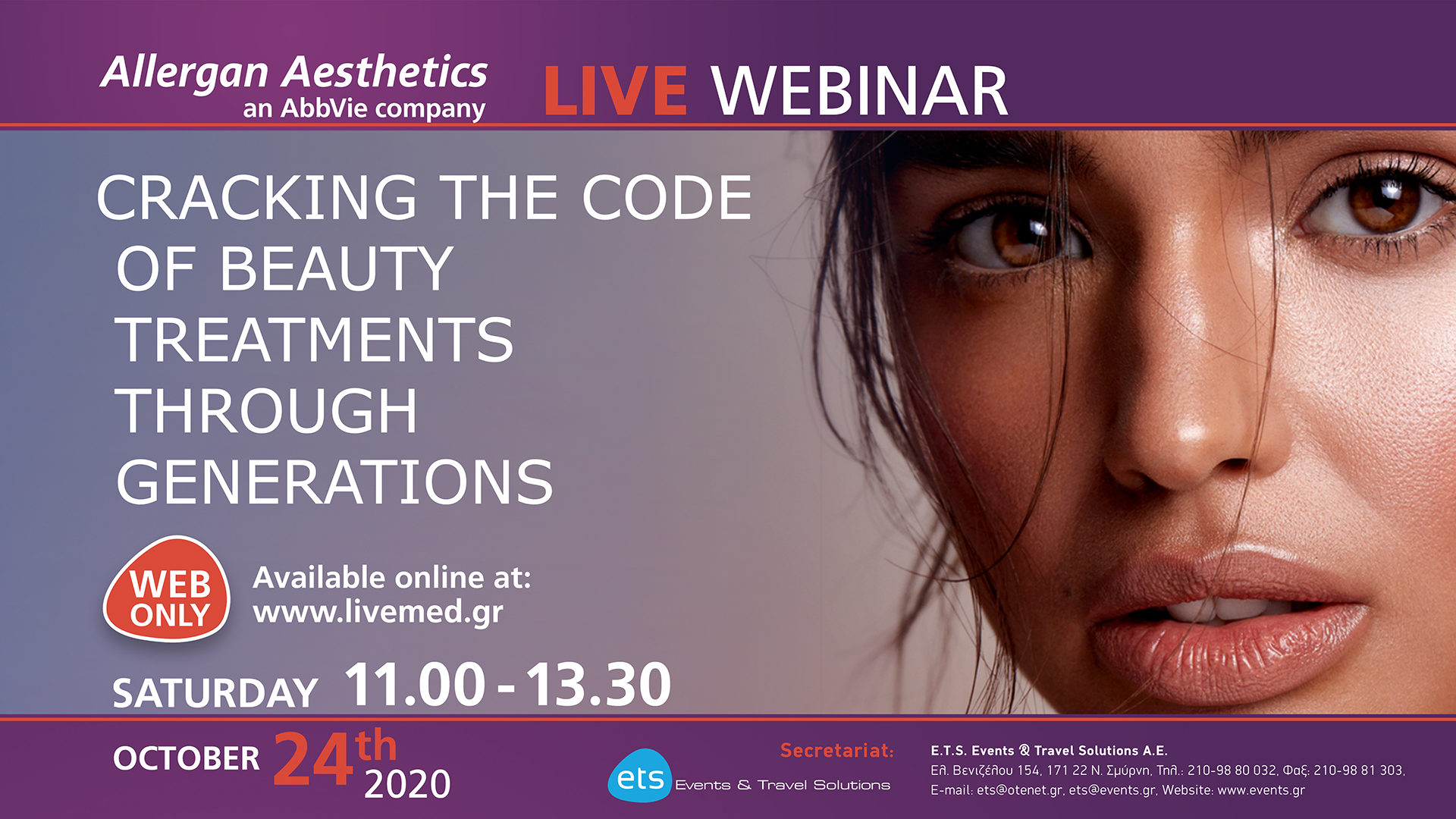 Webinar - Cracking The Code of Beauty Treatments Through Generations