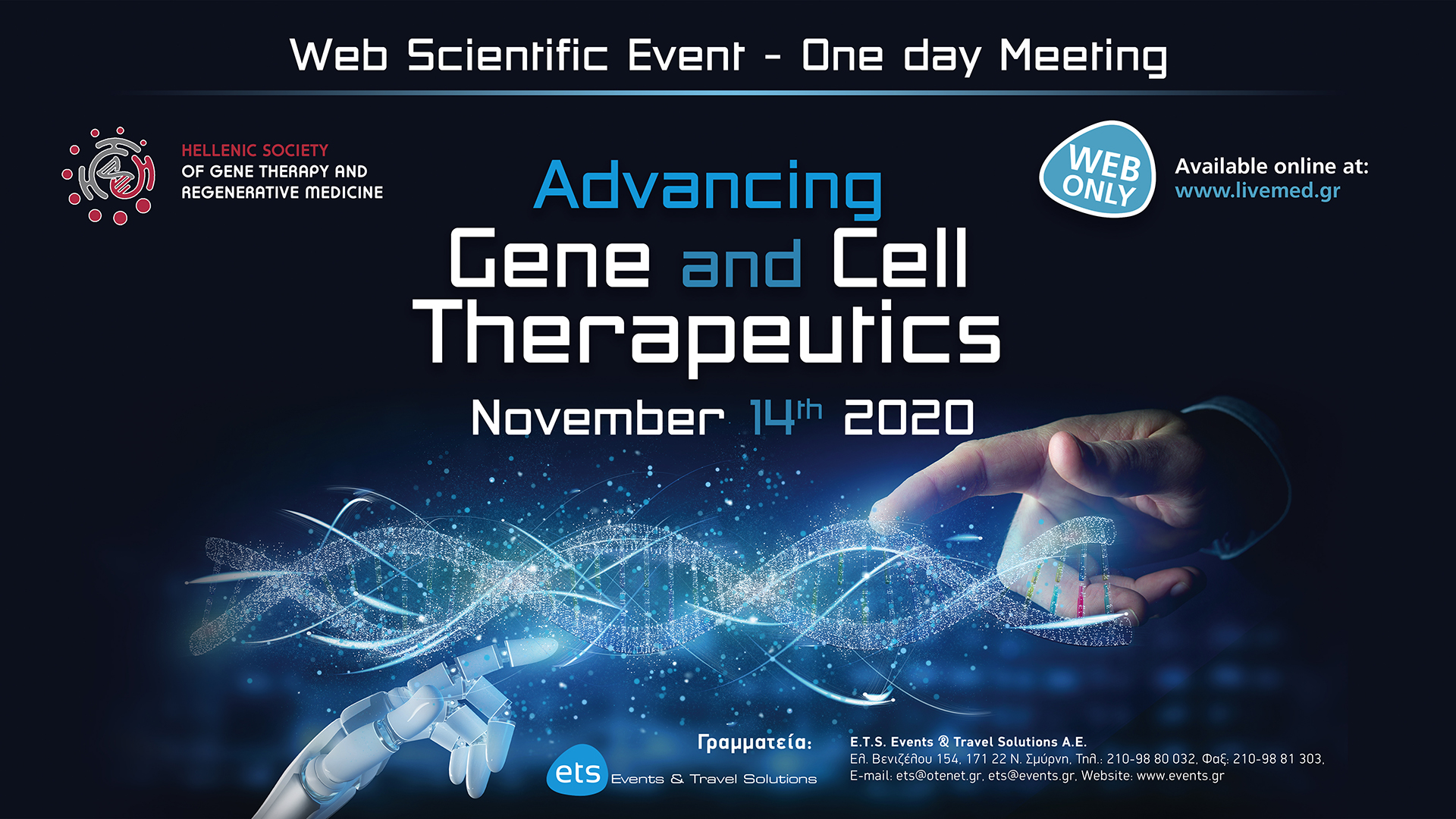 One day web Meeting - Advancing Gene and Cell Therapeuticsa