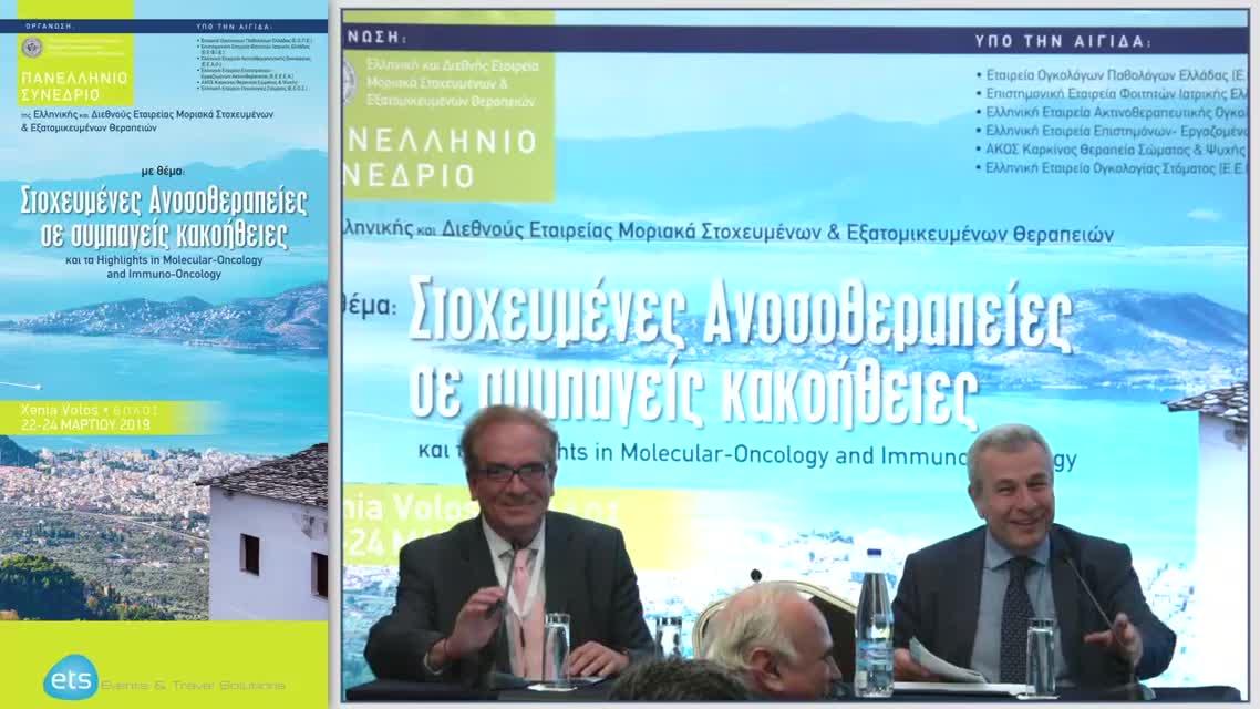 0deb12e7099 31 Α. Μπαλασοπούλου - Οικονομικά της υγείας και σύγχρονες δι.