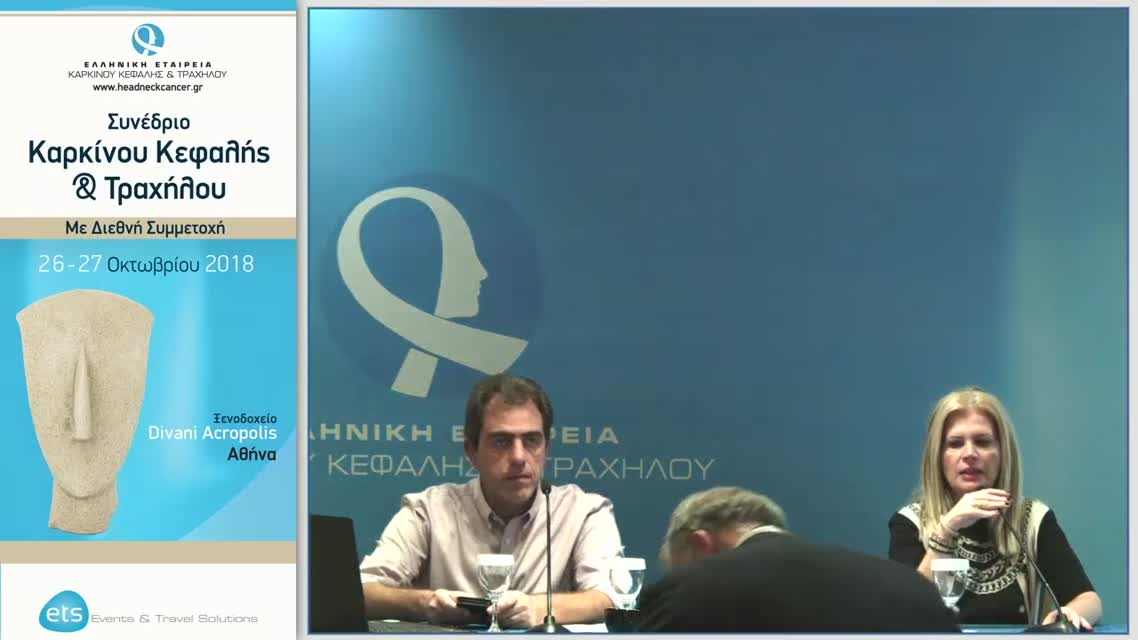 10 M. Merlano - How to integrate immunotherapy in the management of recurrent/metastatic disease