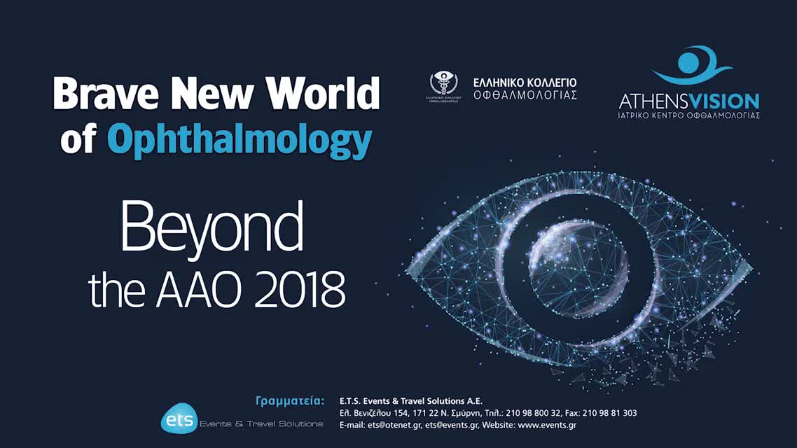 Webinar-Brave New World Of Ophthalmology: Beyond The AAO 2018